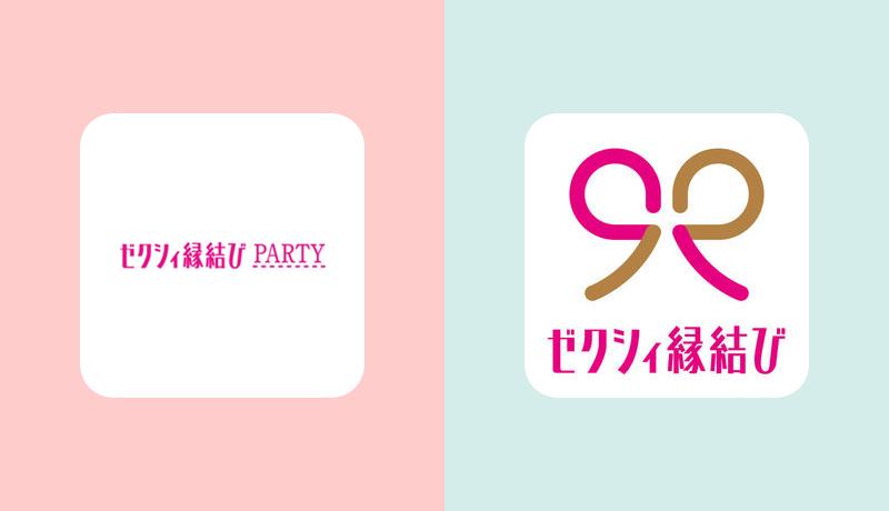 婚活パーティーと婚活アプリ(婚活サイト)の違いを比較 | 2018年11月最新版