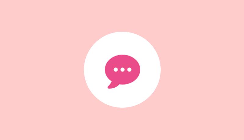 タップルのメッセージの使い方